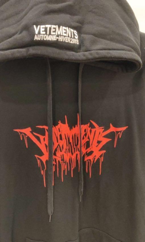 Replica Designer Vetements Tour Oversized Metal Logo Hoodie, Size Small, Black