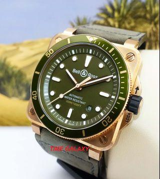 Bell and Rose Diver Green Bronze