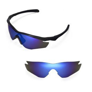 M2 Ice Blue Polarized Walleva Replacement Lenses for Oakley M2 Sunglasses