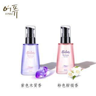 韓國Apieu光澤保濕香氛護髮精油