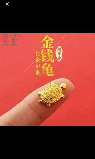 BN Feng Shui Golden Tort