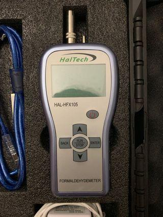 Haltech甲醛檢測機