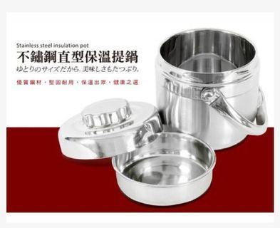 🚚 Maluta瑪露塔不鏽鋼直型保溫提鍋