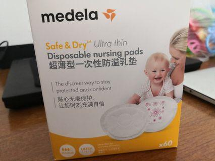 🚚 medela disposable nursing pads x 60pcs
