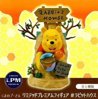 Disney Winnie the Pooh in Rabbit Howse premium 19cm toy figure  (genuine licensed)