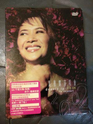 葉德嫻演唱會2002 DVD