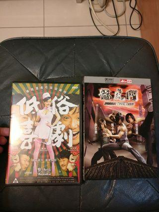 低俗喜劇龍虎門dvd