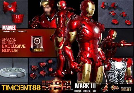 Hot Toys Iron Man Mark 3 diecast Special edt