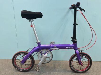 風行 Fnhon 412 14吋 紫色 單速 摺合 單車