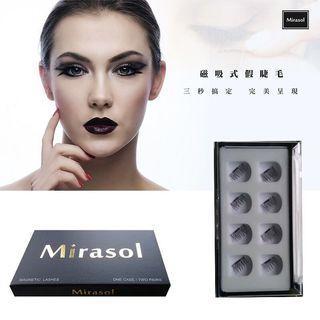 🚚 睫毛Mirasol  最新超強電眼 磁吸式假睫毛