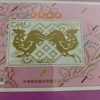 🚚 中華郵政 丁酉年 新年郵票