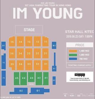 最後2張 平過4折 1080賣400 WANNA ONE 成員 裴珍映 I'M YOUNG 粉絲見面會 演唱會 Bae Jin Young 1st Asia Fanmeeting Tour in Hong Kong 'IM YOUNG' Concert Fans Meeting
