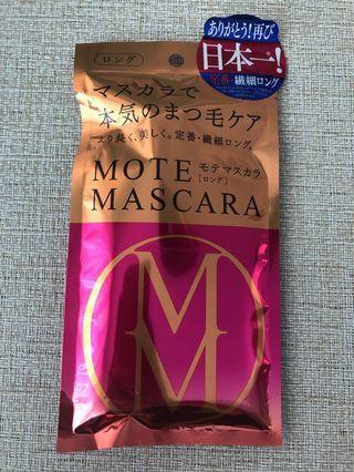 Mote Mascara 日本睫毛液 纖長黑色
