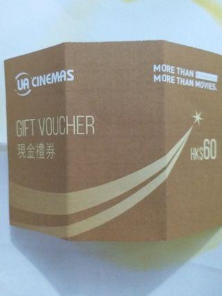 UA $60現金禮券(包本地平郵)