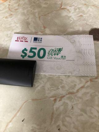 鴻福堂現金券$50六張換同等惠康現金卷31-07-2020到期