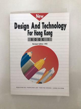中一 Design and Technology book 1