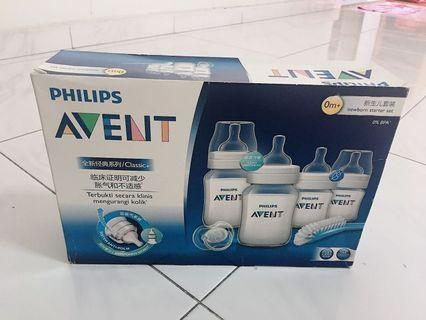 🚚 Philips Avent Newborn Starter Set