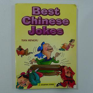 Best Chinese Jokes - By Tian Hengyu