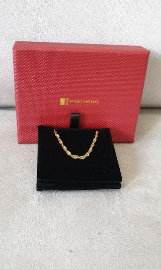 916 Poh Heng Twisted Necklace