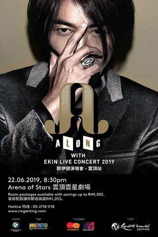 Ekin cheng concert live @ genting