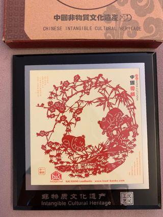 Nice NEW Chinese Picture with frame