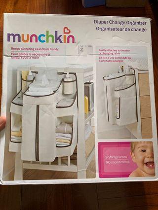 Munchkin 尿片袋