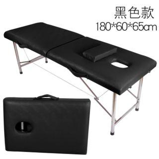 Portable Easy Carry Massage Bed Beauty Saloon Bed Facial Bed Foldable