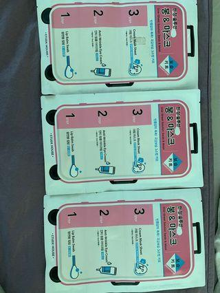 BN Etude House One Sheet Solution Swab & Mask