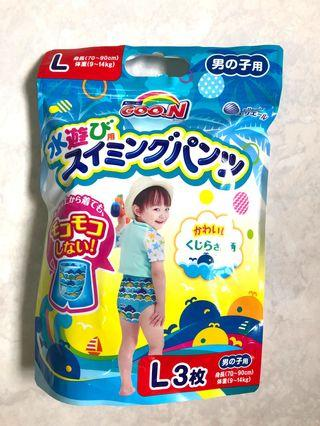 Goon Swimming Diapers