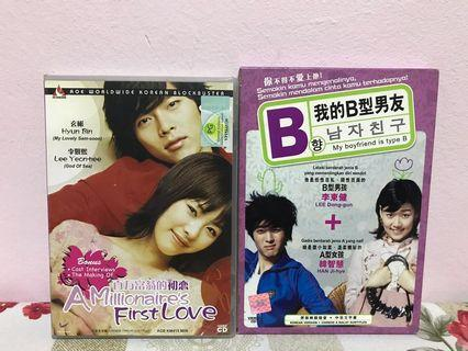 VCD/DVD movie Korea/Chinese/Thai/English romance/terror/horror