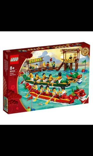 🚚 *In Stock* Lego 80103 Dragon Boat Race  Brand new, ready stock