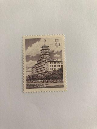 Prc china R19 beijing long distance call building mnh