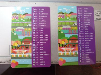 Taiwan MRT Card