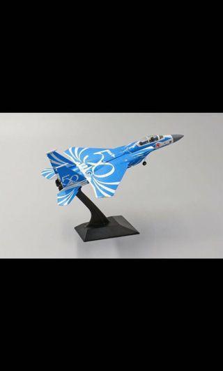 RSAF F15-SG