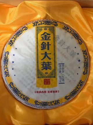 普洱茶餅(金針大葉)