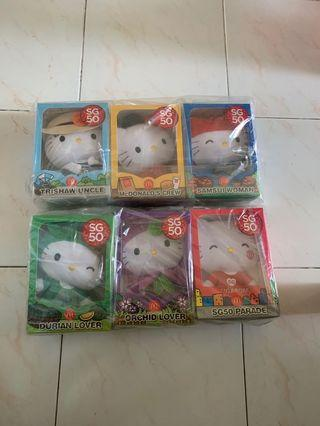 McDonalds Hello Kitty SG50 Collection