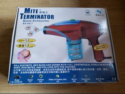Mite Terminator 塵蟎王