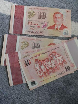 SG50 Commemorative Notes: $50 and $10
