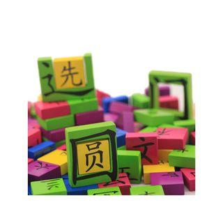 CHINESE CHARACTER SPELLING DOMINOES