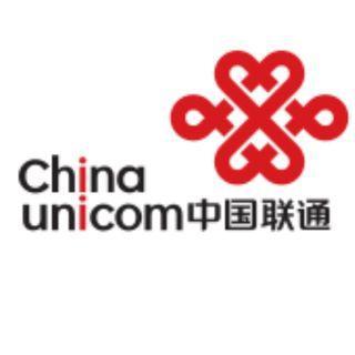 China Sim card 5/8/15/30 days unlimited Data!! Covers Taiwan, Hong Kong and Macau!! Plug and Play no registration needed!! No VPN needed!!!
