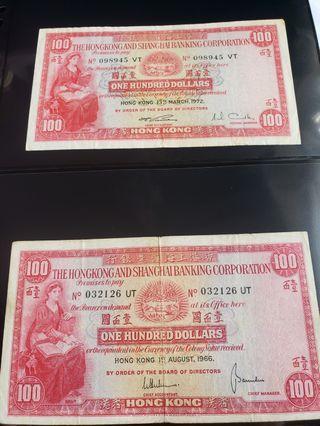 antique Bills