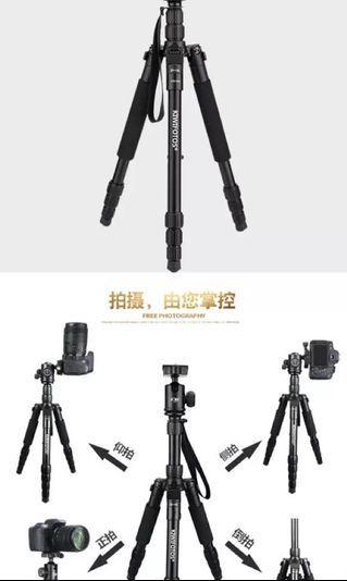 相機三腳架 1.2kg