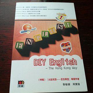 DIY English - The Hong Kong Way  黎敏健、周寶蓮著
