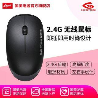 🚚 Wireless mouse Ultra-thin portable / MAC Apple notebook / slim mouse / home