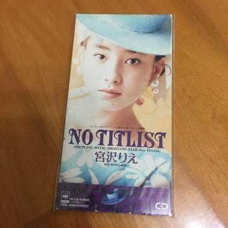 宮澤理惠 3吋 8cm CD