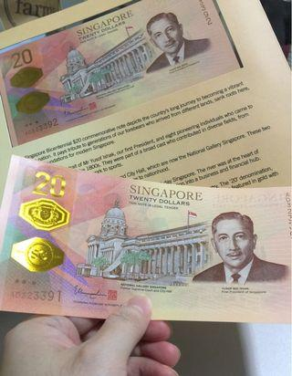 2 pcs for $50 New $20 note with folder