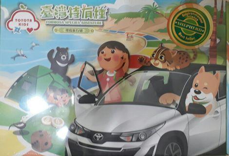 🚚 綿羊犬-台灣特有種 環島旅行組