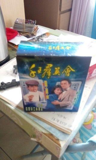 千王群英會VCD