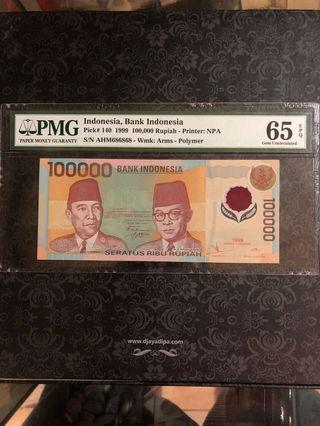 🇮🇩100,000 Rupiah 1999 Indonesia 🇮🇩 First Polymer PMG 65 EPQ Uncirculated Repeater Serial Number