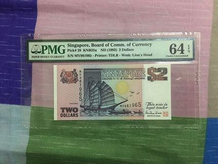 Make Offer - Singapore Ship Series $2 with 9-8-1965 Singapore National Day Numbering PMG 64 EPQ